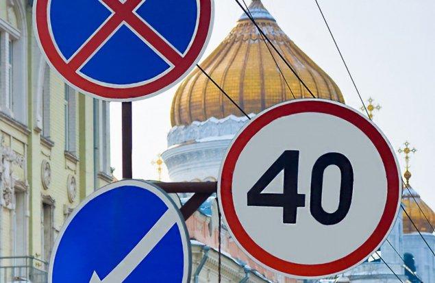 сколько допустимо превышение скорости если ограничение 40 - фото 10