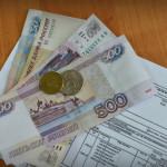 Деньги и платежка