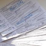 Как по фамилии проверить административный штраф