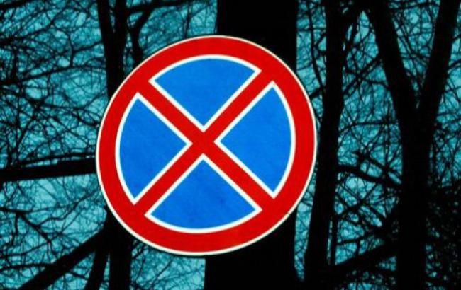 случаи когда можно останавливаться под знаком остановка запрещена