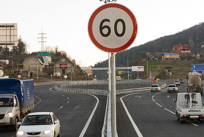 лишение или штраф превышение скорости - фото 6