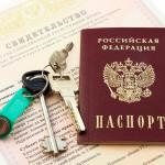 Штраф за отсутствие регистрации по месту жительства в 2017 году