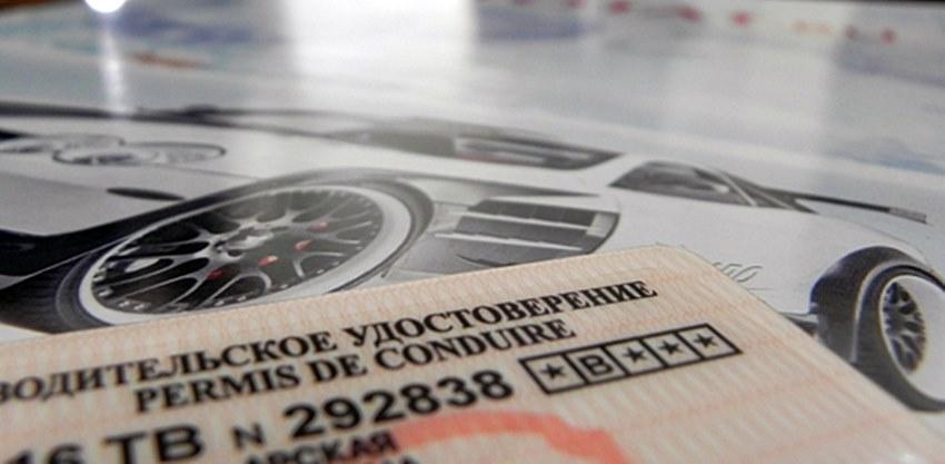 Медицинская справка для водительского удостоверения Боровск адрес