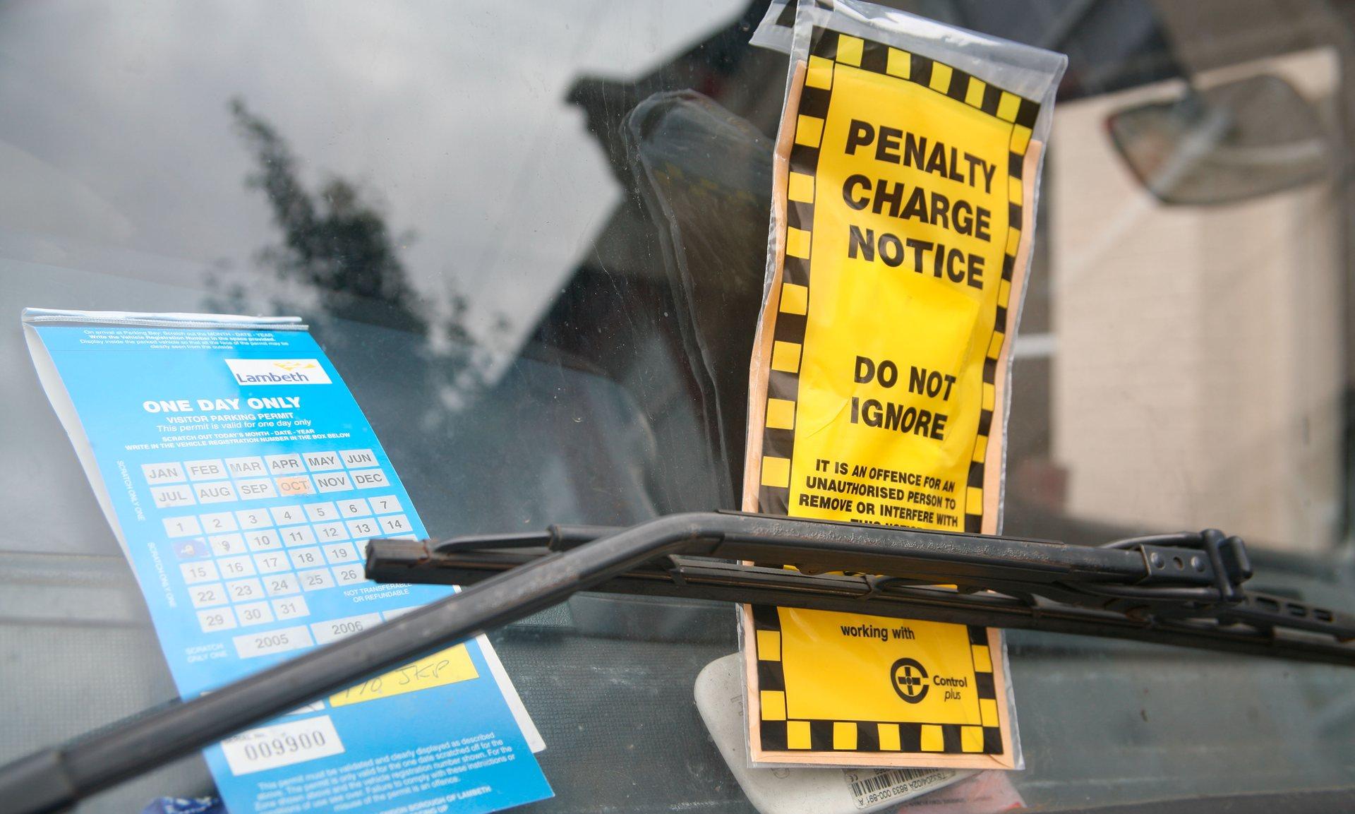 образец штрафа за неправильную парковку