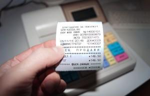 Непробитый чек