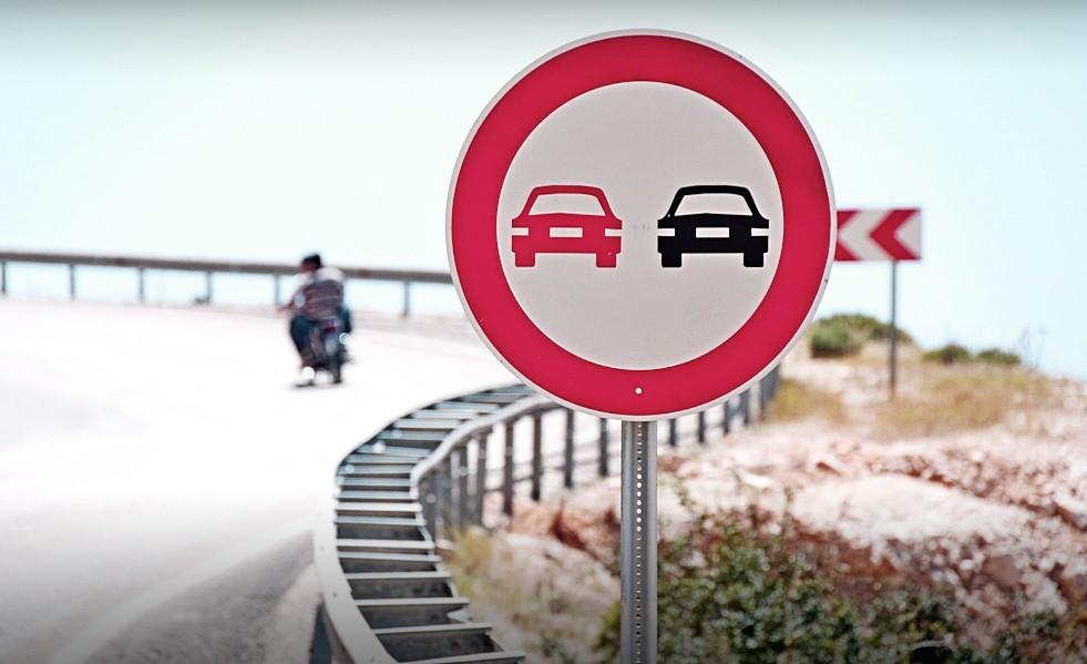 выезд на встречку под знаком обгон запрещен