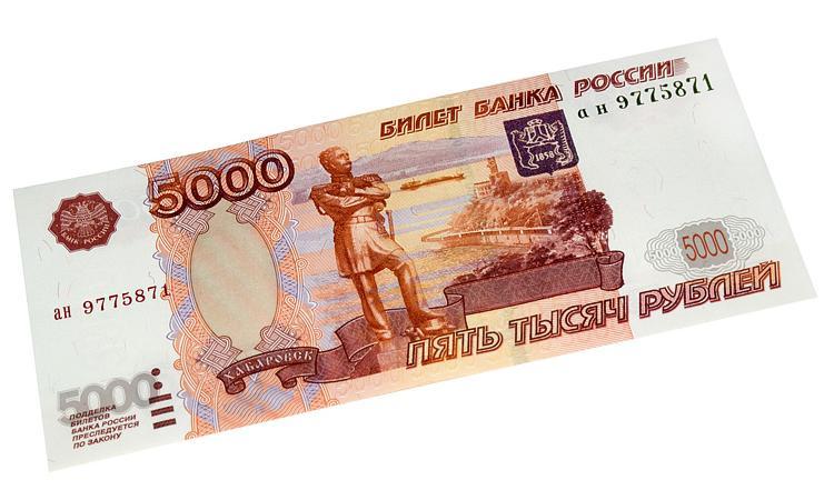 5 000 рублей план выпуска монет рф на 2016 год