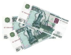 3 000 рублей