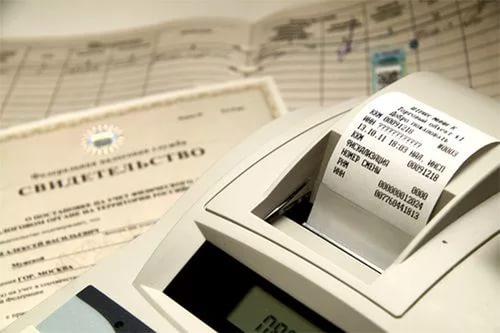 Оплата штрафа в налоговую за не пробитый чек индивидуальный предприниматель характеристику с места работы в суд Зубовский проезд