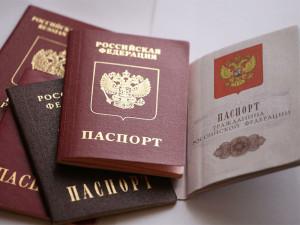 Штраф за просроченный паспорт в 20 лет в 2018 году