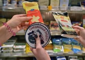 Санкционные продукты