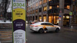 В Москве предложили увеличить вдвое штраф за неоплаченную парковку