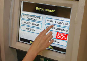 За что может быть штраф в 30 000 рублей от ГИБДД и как его оплатить