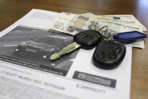 За что можно получить штраф 2 000 рублей от ГИБДД